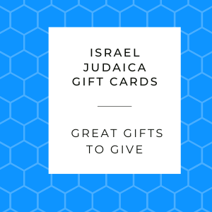Israel's judaica gift cards